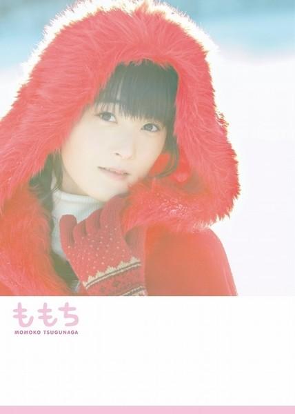 Tsugunaga Momoko Momochi Cover Photobook Amazon