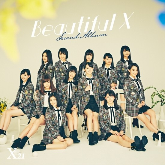 X21 Beautiful X Cover CD