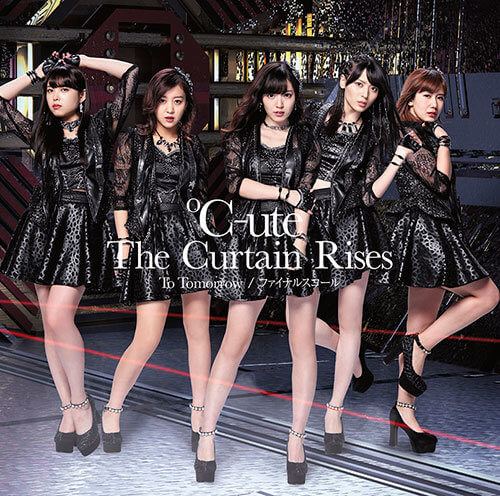 C-ute The Curtain Rises Cover Limited C