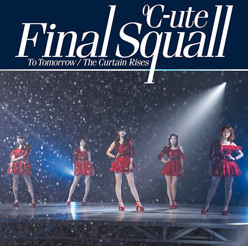 C-ute Final Squall Limited B Cover