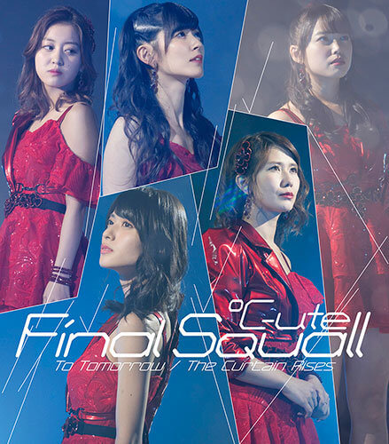 C-ute Final Squall Regular B Cover