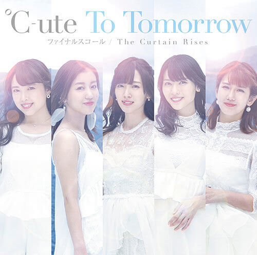 C-ute To Tomorrow Limited A Cover