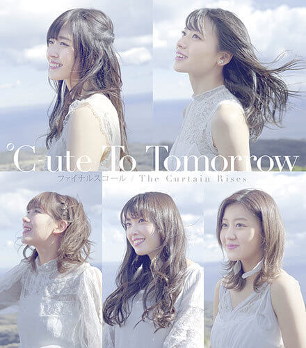 C-ute To Tomorrow Regular A Cover