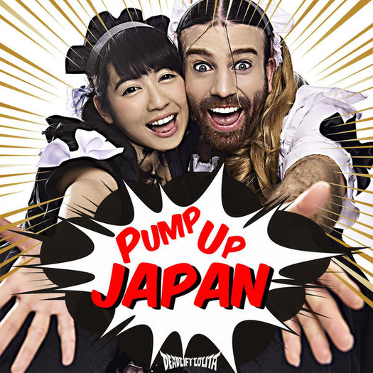 Deadlift Lolita Pump Up Japan Cover