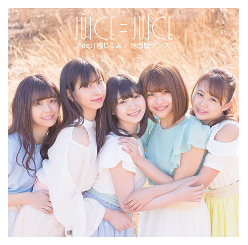 Juice=Juice Jidanda Dance Cover Limited B