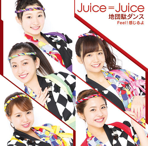 Juice=Juice Jidanda Dance Cover Limited A
