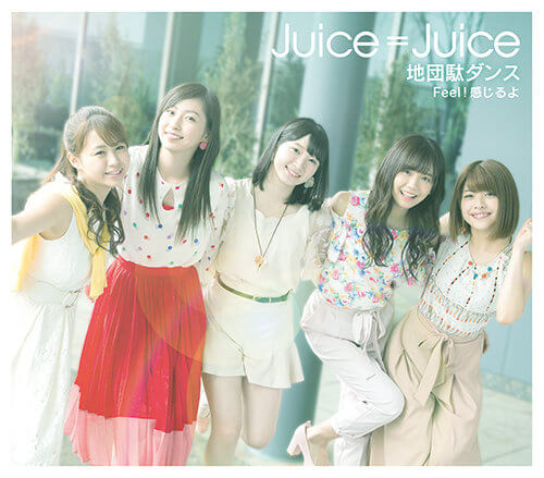Juice=Juice Jidanda Dance Cover Regular A