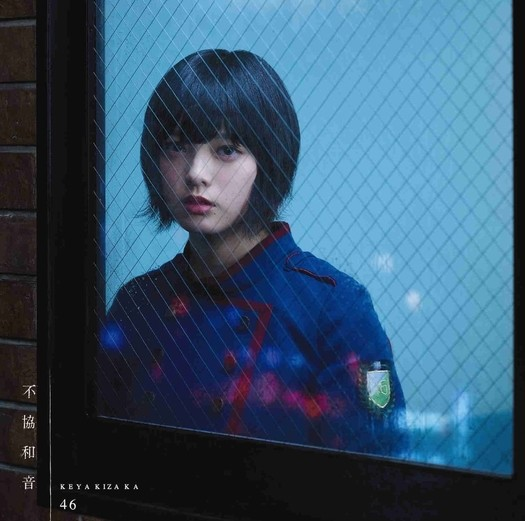 Keyakizaka46 Fukyouwaon Cover Type A