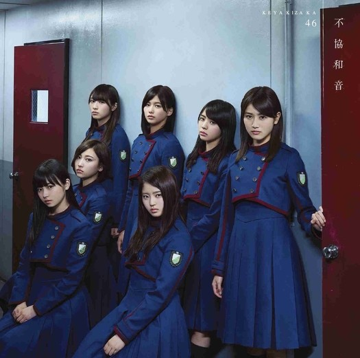 Keyakizaka46 Fukyouwaon Cover Type C