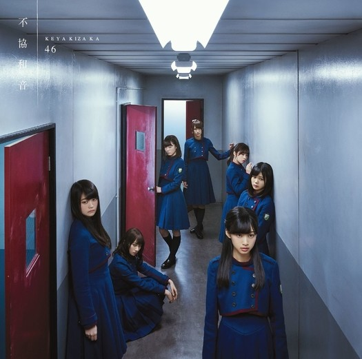 Keyakizaka46 Fukyouwaon Cover Regular