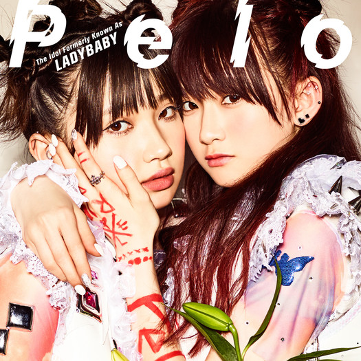 The Idol Formerly Known As LADYBABY Pelo Cover Limited