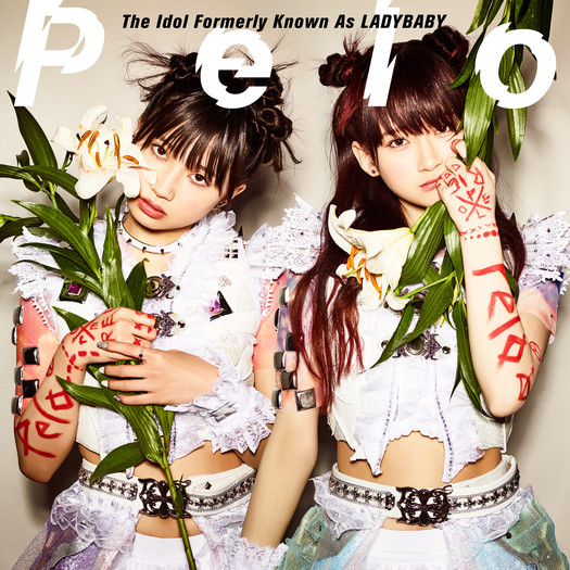 The Idol Formerly Known As LADYBABY Pelo Cover Regular