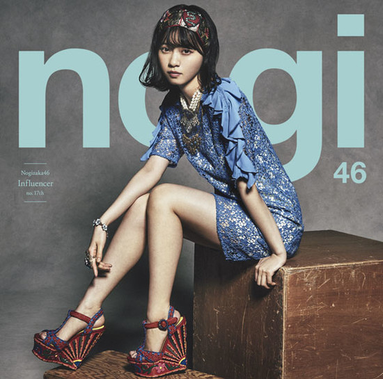 Nogizaka46 Influencer Cover Type B