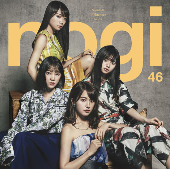 Nogizaka46 Influencer Cover Type C