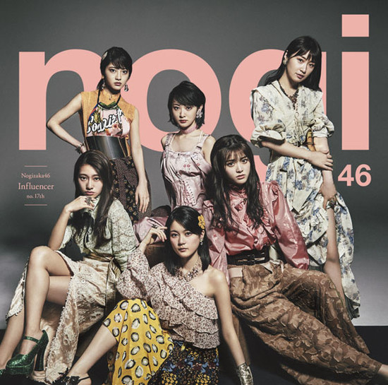 Nogizaka46 Influencer Cover Type D