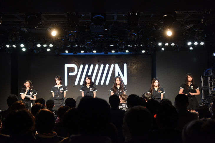 Piiiiiiin Disbandment