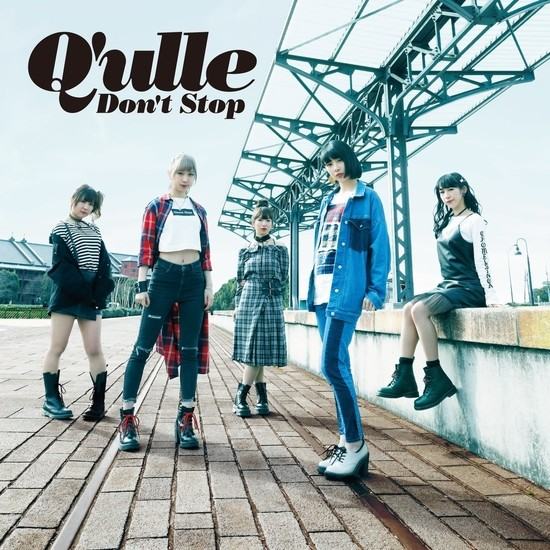 Q'ulle Don't Stop Limited Cover