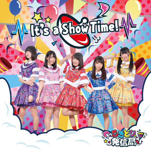Sakidori Hasshinkyoku It's a Show Time! Cover Type A