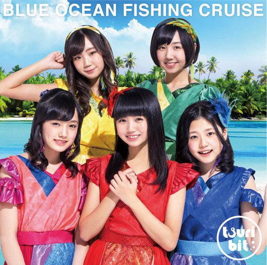 Tsuribit Blue Ocean Fishing Cruise Cover Limited