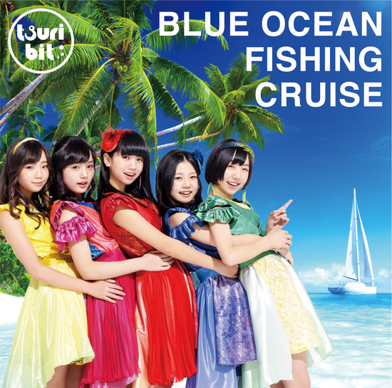 Tsuribit Blue Ocean Fishing Cruise Cover Regular