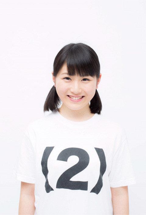 Up Up Girls 2 Nakaoki Rin