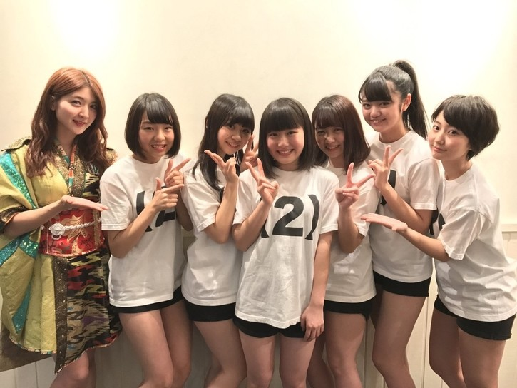 Up Up Girls 2