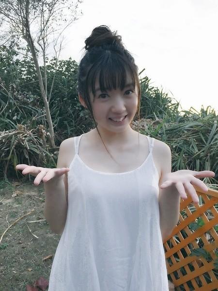 Yamagashi Riko Offshot Photobook