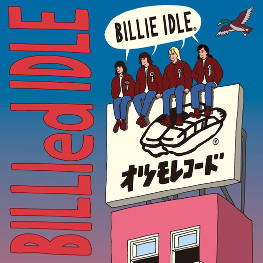 BILLIE IDLE BILLIed IDLE Cover