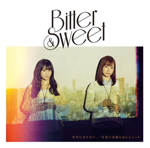 Bitter & Sweet Shiawase ni Naritai Shashin ni wa Nokoranai Shoot Cover Limited