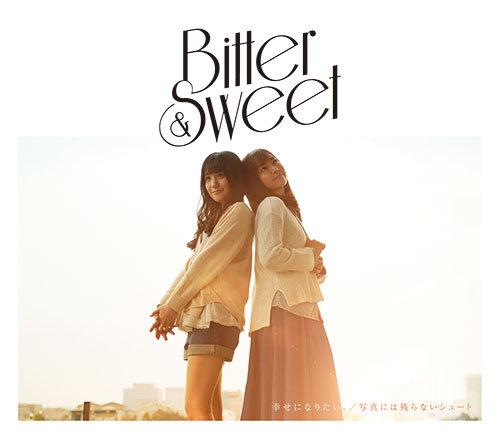 Bitter & Sweet Shiawase ni Naritai Shashin ni wa Nokoranai Shoot Cover Regular