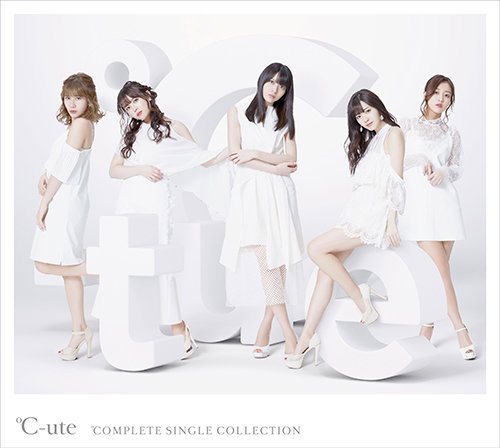 C-ute Complete Single Collection Cover Limited B