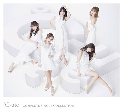 C-ute Complete Single Collection Cover Regular