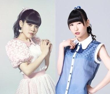 Niapin Pinky Hoshino Nia