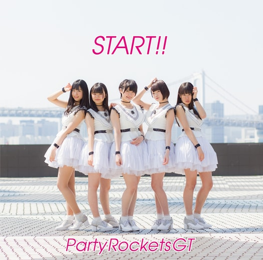 Party Rockets GT START!! Cover Type A