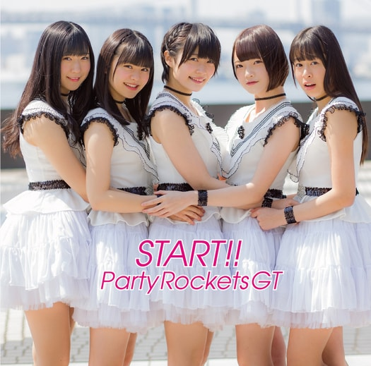 Party Rockets GT START!! Cover Type B