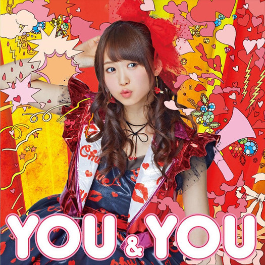 Serizawa Yuu YOU & YOU Cover CD