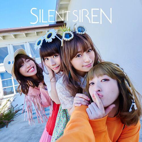 Silent Siren Akane Awa Awa Cover Limited B