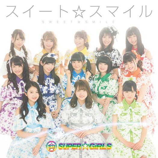 SUPER☆GiRLS Sweet☆Smile Cover CD Blu-ray