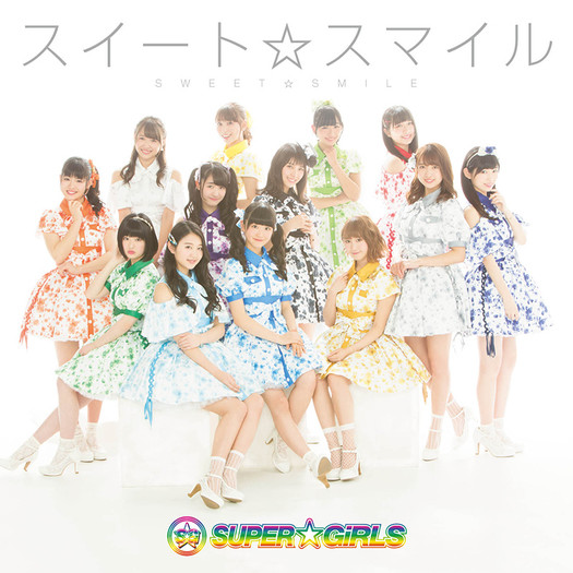 SUPER☆GiRLS Sweet☆Smile Cover Regular