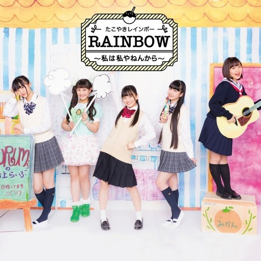 Takoyaki Rainbow Watashi Cover Type A