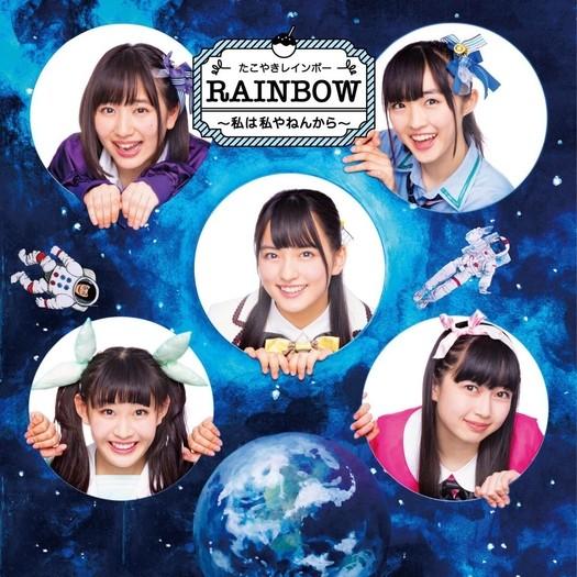 Takoyaki Rainbow Watashi Cover Type B