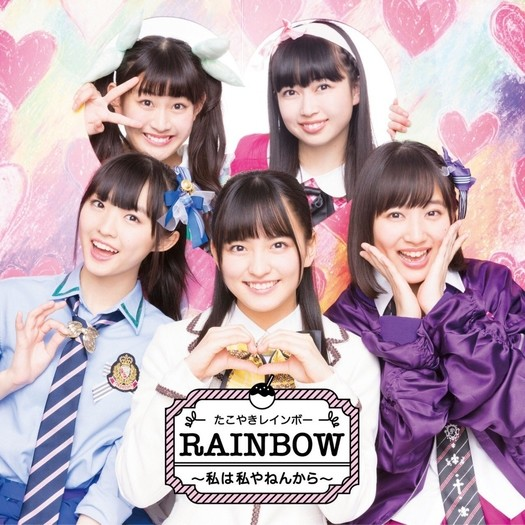 Takoyaki Rainbow Watashi Cover Type C