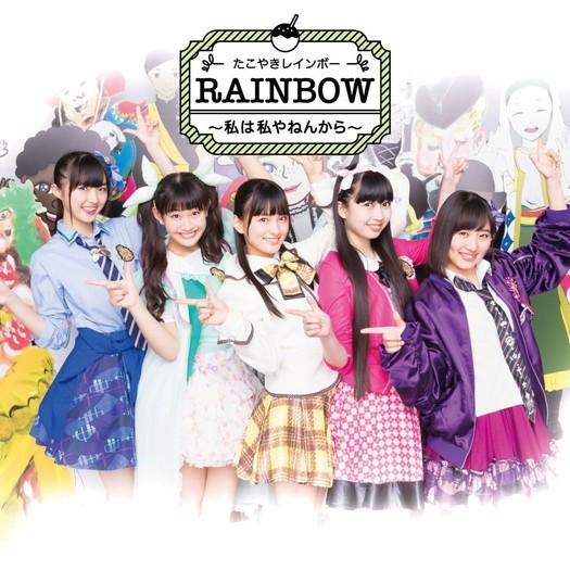 Takoyaki Rainbow Watashi Cover Type D