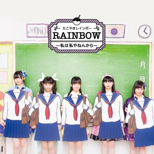 Takoyaki Rainbow Watashi Cover Type E