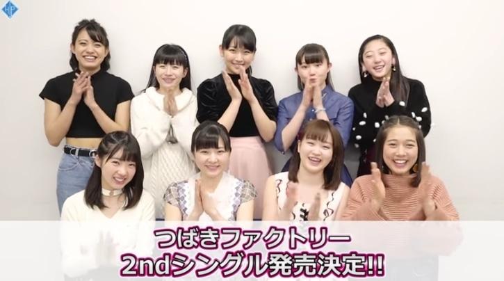 Tsubaki Factory 2nd Single Shuukatsu Sensation