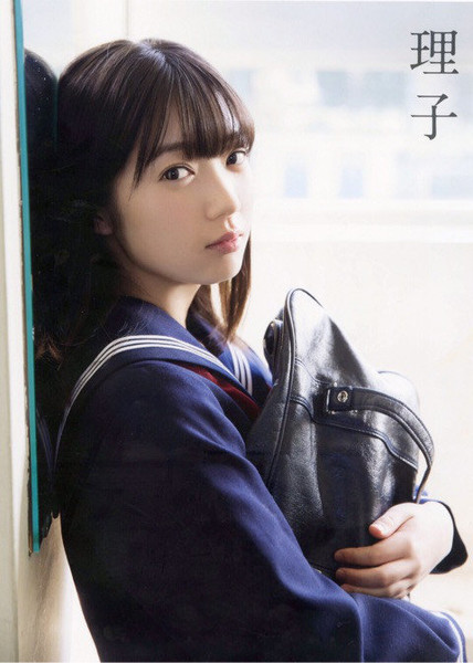 Yamagishi Riko PB Amazon Cover