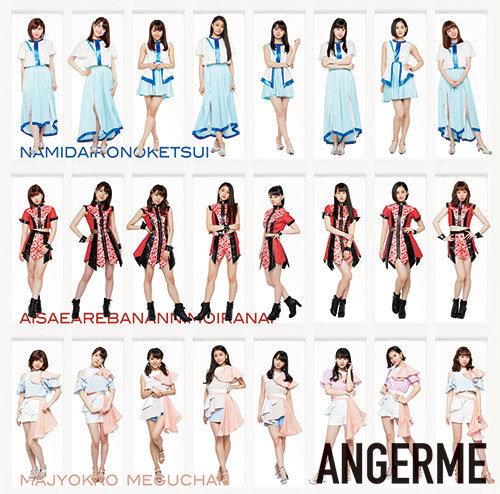 ANGERME Ai Sae Areba Nanni mo Iranai Namida Iro no Ketsui Majokko Megu-chan Cover Special