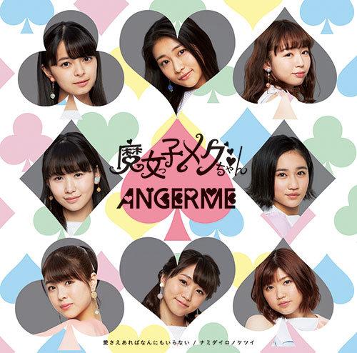 ANGERME Ai Sae Areba Nanni mo Iranai Namida Iro no Ketsui Majokko Megu-chan Cover Limited C