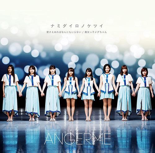 ANGERME Ai Sae Areba Nanni mo Iranai Namida Iro no Ketsui Majokko Megu-chan Cover Limited B