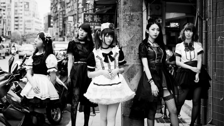 BAND-MAID Daydreaming Choose me